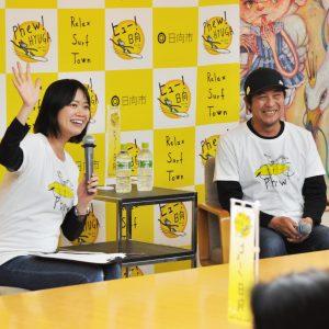 大阪で移住相談会を行いました!