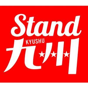 STAND九州でヒューくんグッズの販売が始まります!