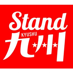 STAND 九州_Logo赤