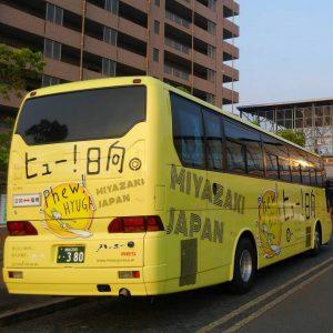 ヒュー日向ラッピングバスが走っています!