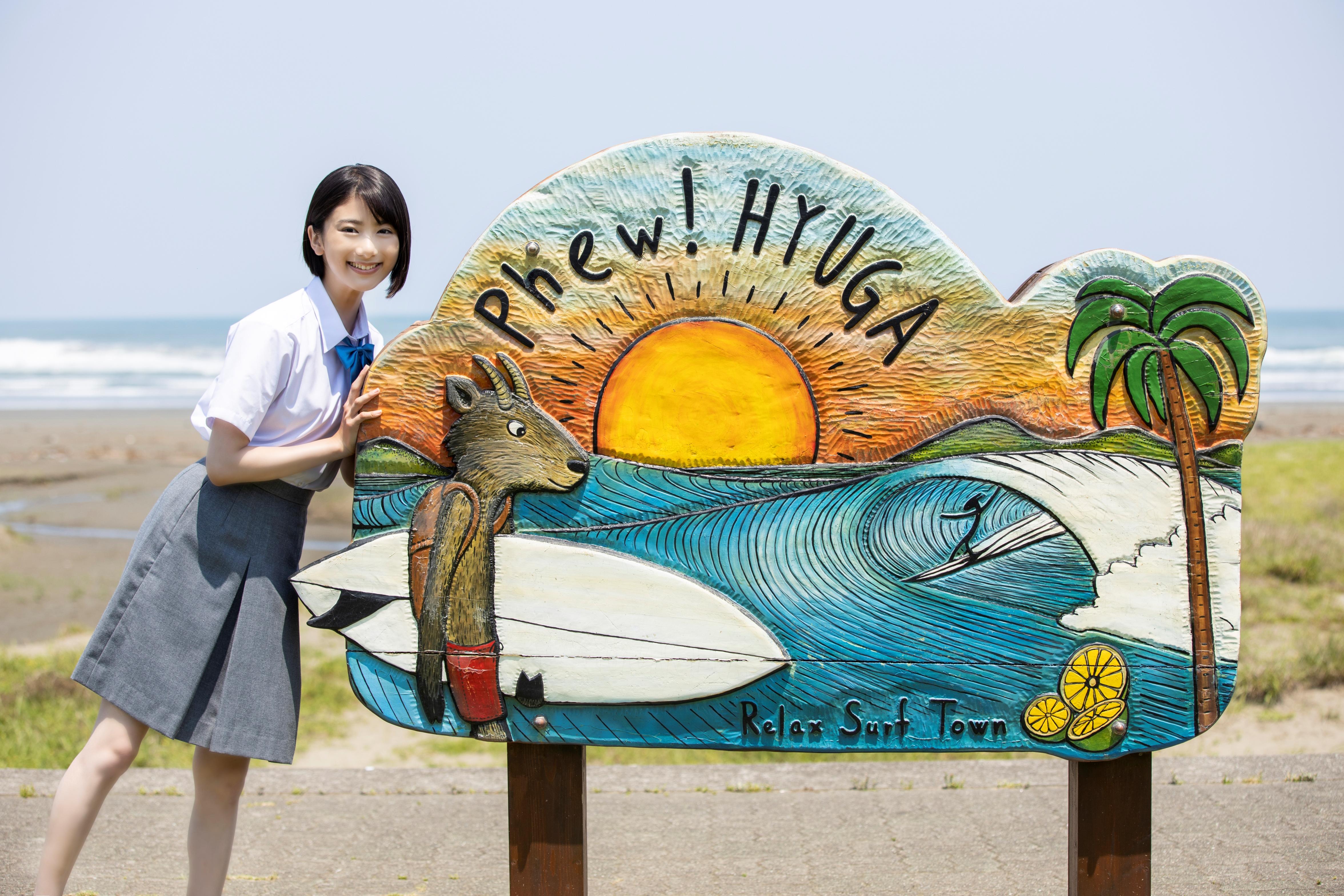 _NHK3531